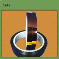 Anti-Static ESD Kapton Polyimide Tape Double Sided Polyimide for sale