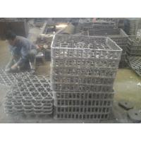 Basket Castings for Grinding EB3138 for sale