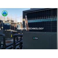 Quality Centralized Heating System Air Source Heat Pump Applied for -20C Cold Areas for sale