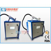 Quality 500 Watt Laser Rust Removal Machine For Space Flight Cleaning for sale