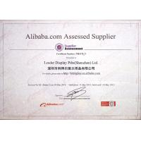 LEADER DISPLAY PDTS(HK) LIMITED Certifications