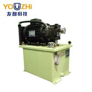 China 2HP Energy saving OEM hydraulic pump station on sale