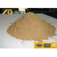 Quality Natural Fish Protein Powder / Fish Meal Feed For Chickens Maintain Normal Metabolism for sale