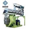 Buy cheap Pellet Mill,Wood Pellet Mill,Pelletizing Machine from wholesalers