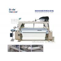 Quality 2.2Kw Water Jet Textile Weaving Looms Machine Double Nozzle Heavy Duty for sale