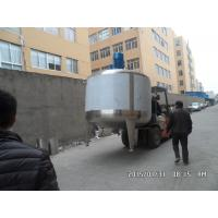 Buy cheap Stainless Steel Mixing Tanks and Blending Magnetic Tanks Heating Cooling from wholesalers