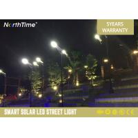 Quality 6h Charging Integrated Solar Powered LED Street Lights With Lithium Battery 40W 70CRI for sale