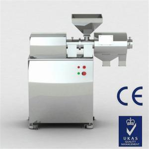 Quality 20 - 300 Mesh 7.5kw Centrifugal Screener Foodstuff Vibratory Screener for sale