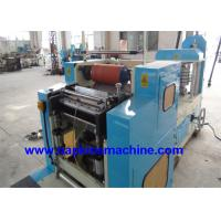 China Sanitary Napkin Making Machine With Color Printing , Napkin Folding Machine on sale
