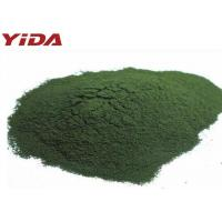 Quality 55% Min Protein Organic Spirulina Powder Increasing Energy  Restores Body Weight for sale