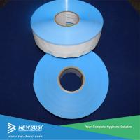 Buy cheap Raw materials PP side tape with blue edge for adult diaper from wholesalers