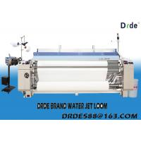 Quality High Speed 170CM Width Textile Loom Machine Water Jet Powered Plain Weave for sale