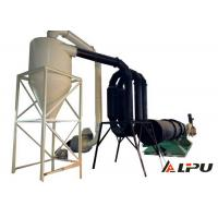 Eco Friendly Light Material Industrial Drying Equipment , Raw Material Moisture 45 - 60% for sale
