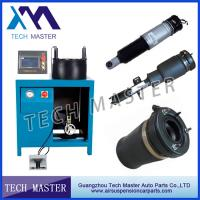 Quality BMW F01 F02 7 Series Air Spring Strut Hydraulic Pipe Crimping Machine 30Mpa for sale