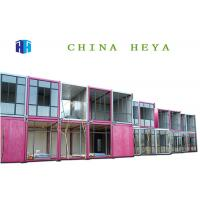 Quality Flexible Combination Movable Prefab House Container Hotel Rooms Luxury Heat Proof for sale