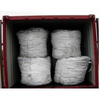 Buy cheap silicon metal for alloy from wholesalers