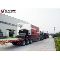 China Famous Water Tube Wood Chips Fired Boiler Furnace 2 Ton For Food Industry for sale