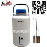 TIANCHI Stainless Steel Storage Tank 3L Liquid Nitrogen Container Price for sale
