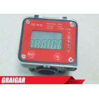 Buy High Accuracy Diesel Flow Meter / Engine Fuel Flow Meters with Small Flow Rate Digital Oval Gear at wholesale prices