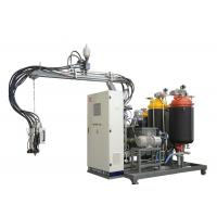 Quality Energy Saving High Pressure PU Machine Easy Operated With Electrical Control System for sale