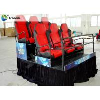 Quality Entertainment 7D Cine Chair 7d Cinema Equipment With Simulator System 220 / 380V for sale