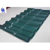 Quality Stable Fire Froof Synthetic Resin Roof Tile For Villa , Residential  2.3mm Thickness for sale