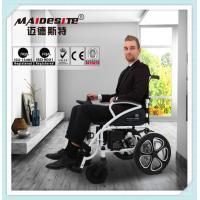 Quality Medical Lightweight Motorized Folding Wheelchair , Disabled Power Electric Wheelchair for sale
