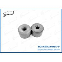 Quality Durable Hard Alloy Carbide Floating Plugs For Drawing Metal Tubes for sale