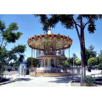 Buy cheap 24/36 Seats Double Decker Carousel , Carnival Horse Ride For All Parks from wholesalers