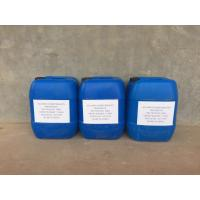 Quality Non Toxic Monoaluminum Phosphate Liquild Refractory Casting Materials for sale
