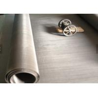 Buy cheap Stainless Steel SUS 316 Dutch Woven Wire Mesh , 24x110 Filter Wire Mesh from wholesalers