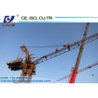 China QTD500-25t Luffing Jib Tower Crane Jib Crane Price Applied to Bridge and Subway Construction on sale