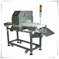 Quality Beans products industry metal detector,bean after packaging line metal detector for sale