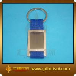 Quality zinc alloy solar keychain for sale