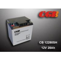 Quality 12V 28AH Energy Storage Battery , AGM Valve Non Spillable Lead Acid Battery for sale