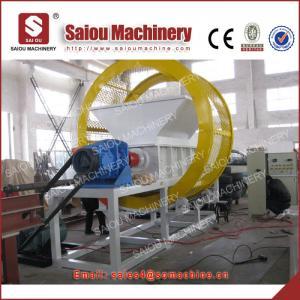 Quality double shaft tire shredding machine for sale