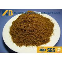 Buy cheap Natural Feed Additive Fish Meal Powder OEM Brand For Cattle Horse Pet from wholesalers