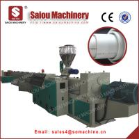 Quality PVC PIPE Extruding Machine plastic pipe making machinery China manufacture for sale