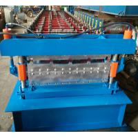 Quality 2 Layer GI Roofing Sheet Roll Forming Machine Trapezoidal Corrugated Two Profiles for sale