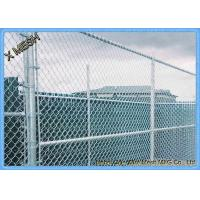 Buy cheap Professional chain link fence parts chain link fence accessories chain link from wholesalers