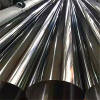 Quality Incoloy 800,800H,800HT, 825 WELDED PIPE ASTM B514 / B775; WELDED TUBE ASTM B515 / B751 for sale