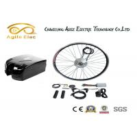 Quality 36V 350W E-Bicycle Wheel Motor Kit With Frog Type Lithium Battery for sale
