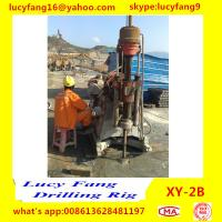 China Deutz Engine XY-2B  Skid Mounted Water Well Drilling Machine for Sale for sale