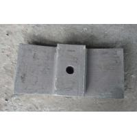 Quality High Cr Cast Iron Mill Liners Certificate ISO9001:2008 for Coal Mill , Mine Mill , Cement Mill for sale