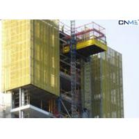 Quality Construction Loading Platforms Suspended , Loading Lift Platform Yellow Color for sale