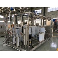 China Juice Beverage Wine SS UHT Sterilization Machine SUS304 Milk Sterilizer Machine on sale