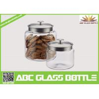 Quality Wholesale big glass jar food with metal lid for sale