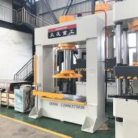 China 200 Ton New Forklift Solid Tire Hydraulic Press Machine For Sale on sale