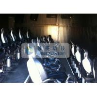 Quality 20 Sets Individual / VIP Motion Chairs 5D Movie Theater , Special Effects for sale
