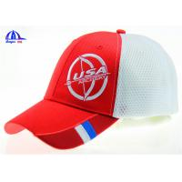 Quality Fashion Custom Dri Fit Caps , Fitted Baseball Sport Mesh Cap for Girls and Boys for sale